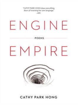 Engine Empire